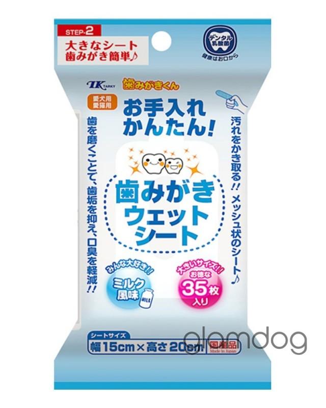 НМ-13 Влажные салфетки с пропиткой из зубной пасты для гигиены домашних животных