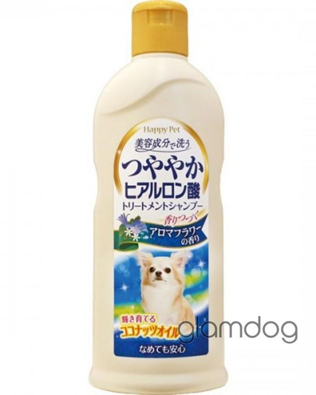 879408 Шампунь с кокосовым маслом и гиалуроном для сияющей шерсти собак. Букетный аромат