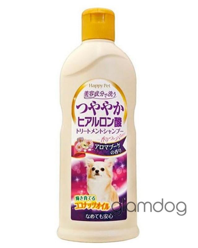 879309 Шампунь с кокосовым маслом и гиалуроном для сияющей шерсти собак. Цветочный аромат.
