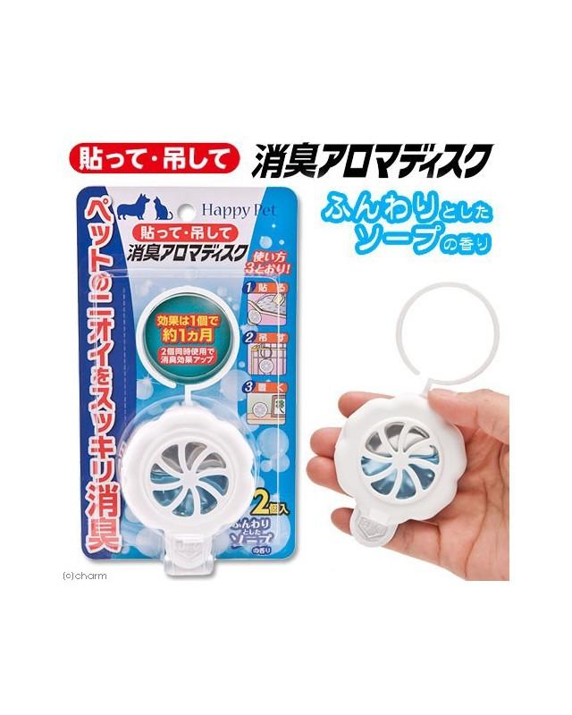 745703 Устранитель запаха-диск с ароматом детского мыла