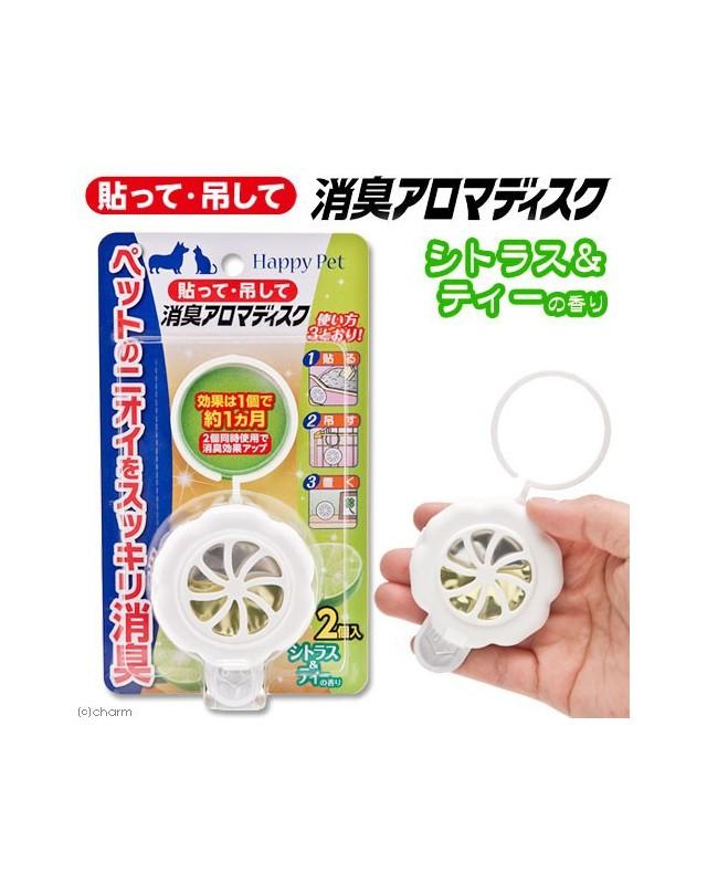 745604 Устранитель запаха-диск с ароматом лайма