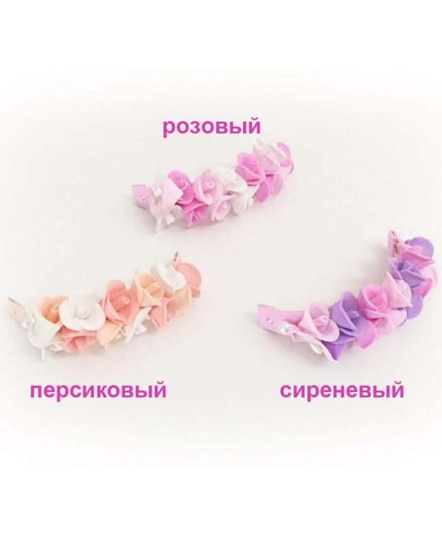"""0315-АМР Ободочек для собаки """"Джульетта"""""""