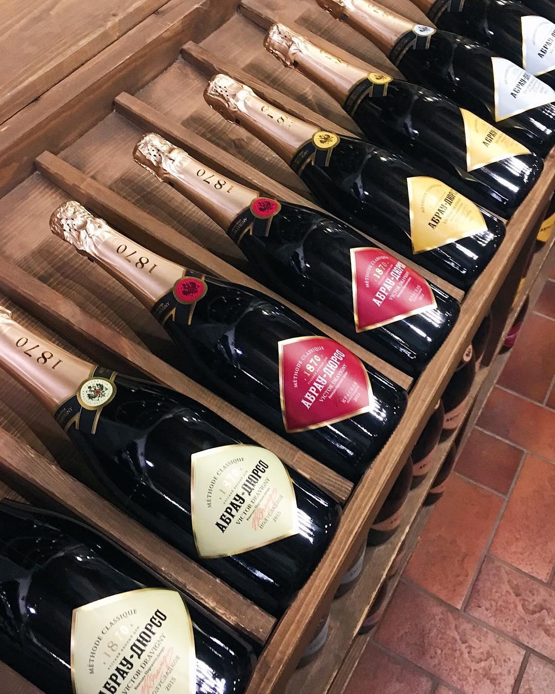 Вкуснейшее шампанское завода Абрау