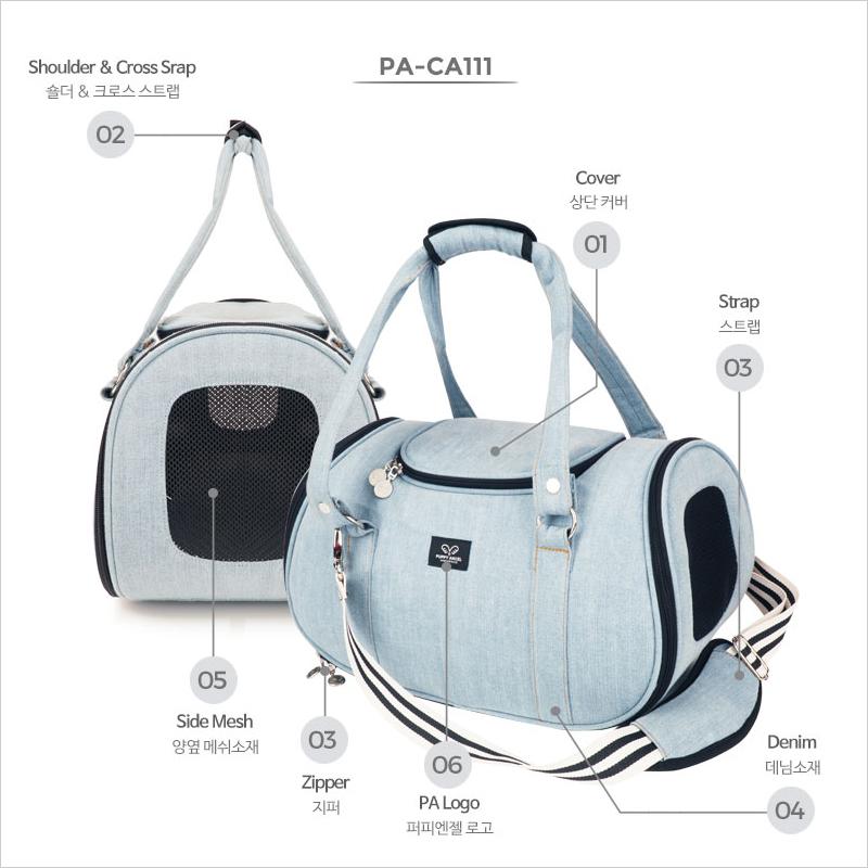 сумка для авиаперелетов для собак