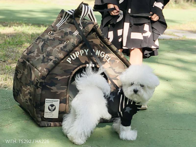 домик камуфляж для собаки